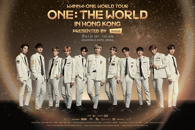 Wanna One World Tour <ONE : THE WORLD> in Hong Kong Presented by StubHub