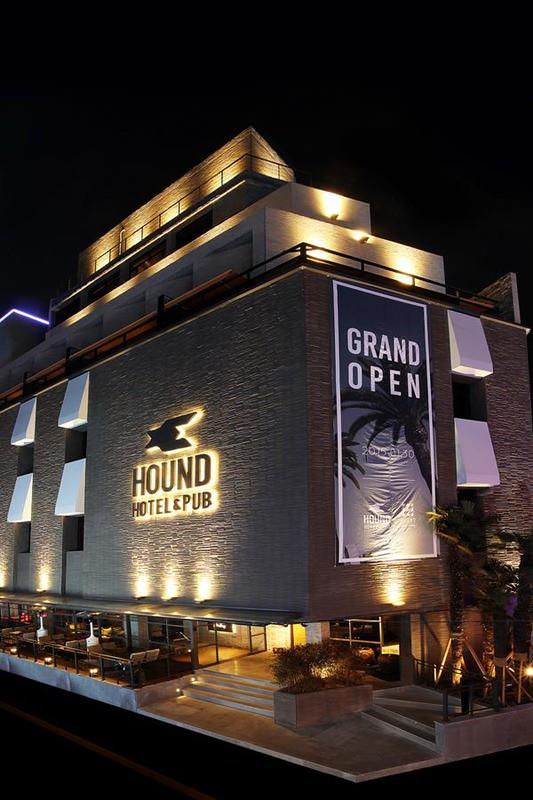 Hound Hotel 1