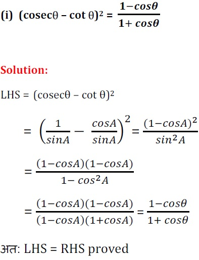 NCERT Maths Solutions For Class 10 8.1 35