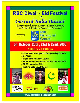 Diwali Eid Celebration