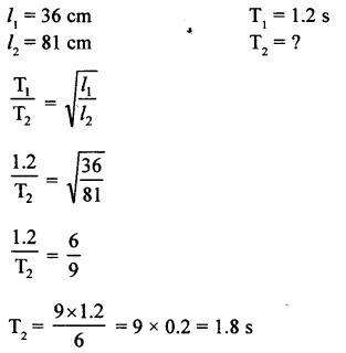 A New Approach to ICSE Physics Part 1 Class 9 Solutions Measurements and Experimentation 44.1