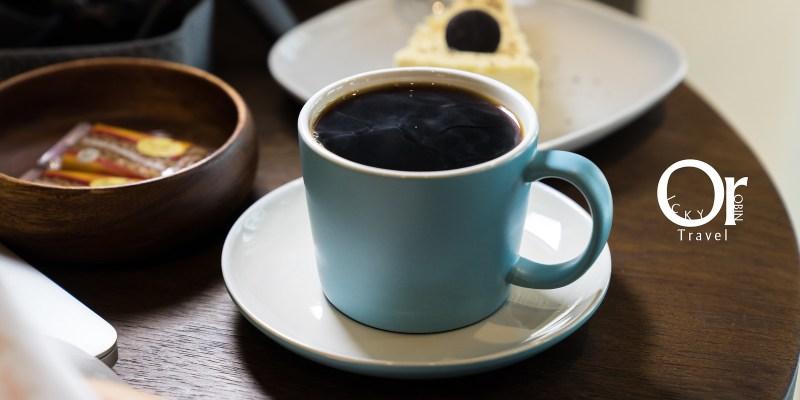 士林咖啡廳|劍潭靜巷左巴咖啡,藏在巷子內的咖啡店,烘豆職人精神,每一杯手沖單品咖啡都能有不同層次的驚喜
