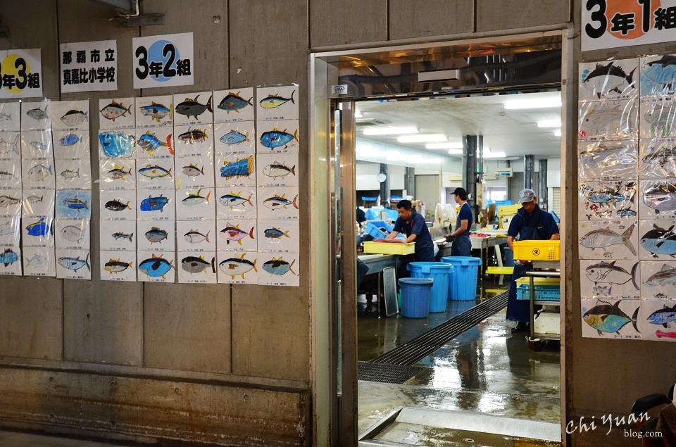 那霸泊港魚市場19.JPG