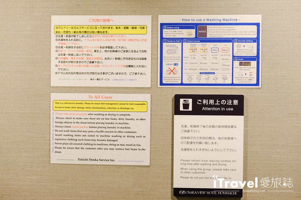 本町大阪景觀飯店 Osaka View Hotel Honmachi (72)