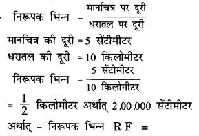 NCERT Solutions for Class 11 Geography Practical Work in Geography Chapter 2 (Hindi Medium) 3