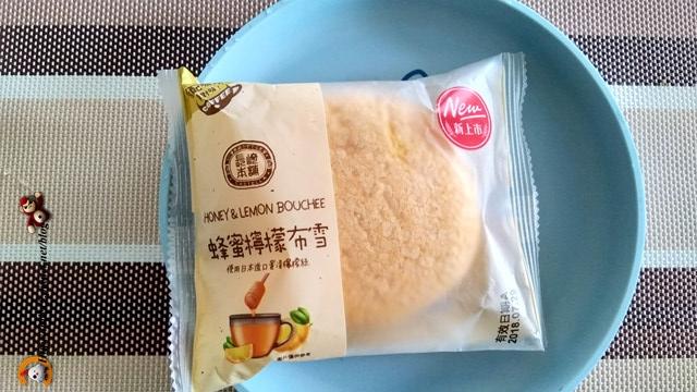 7-11 蜂蜜檸檬布雪 夏季限定口味新上市 @ 啾啾老闆!來一份雞屁股! :: 痞客邦