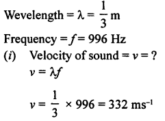A New Approach to ICSE Physics Part 1 Class 9 Solutions Sound 11.1
