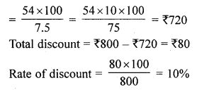 ML Aggarwal Class 10 Solutions for ICSE Maths Chapter 1 Value Added Tax Ex 1 8