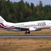 Air X Charter 9H-YES, OSL ENGM Gardermoen