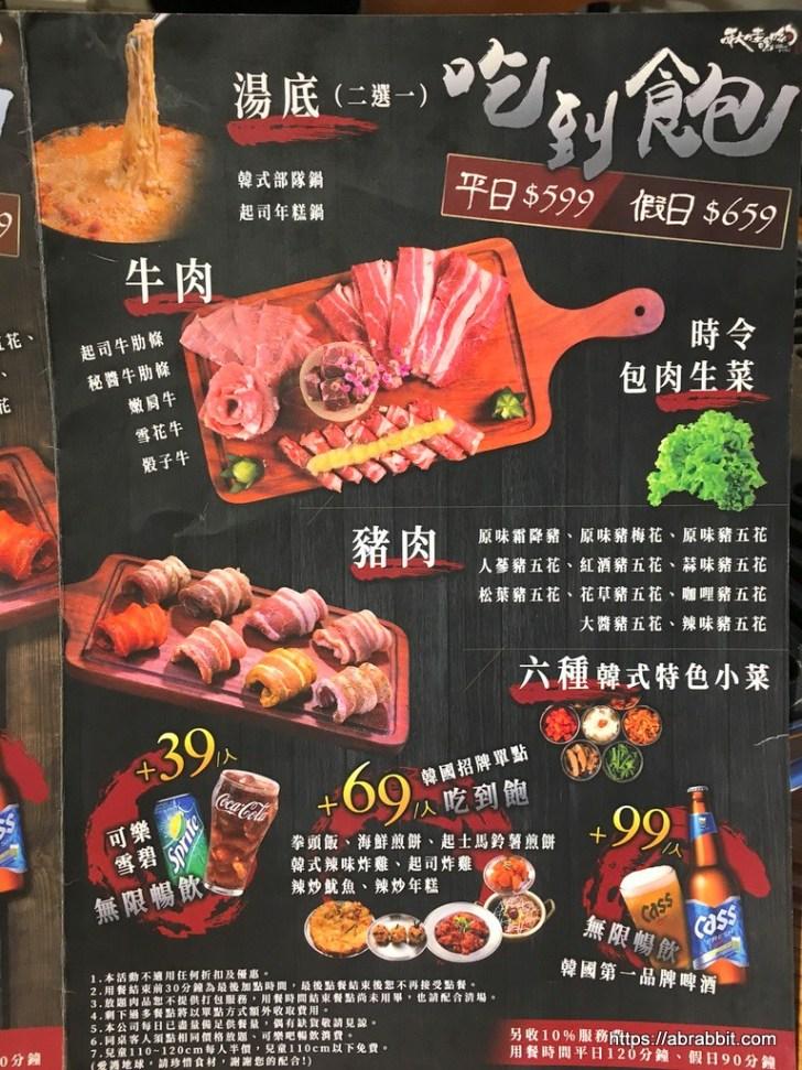 40636874345 d1d2ec5002 b - 台中韓式燒烤吃到飽|啾哇嘿喲-限時90分鐘,逢甲美食