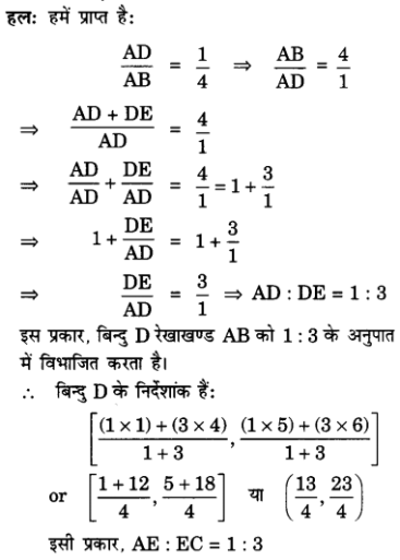 UP Board Solutions for Class 10 Maths Chapter 7 page 189 6