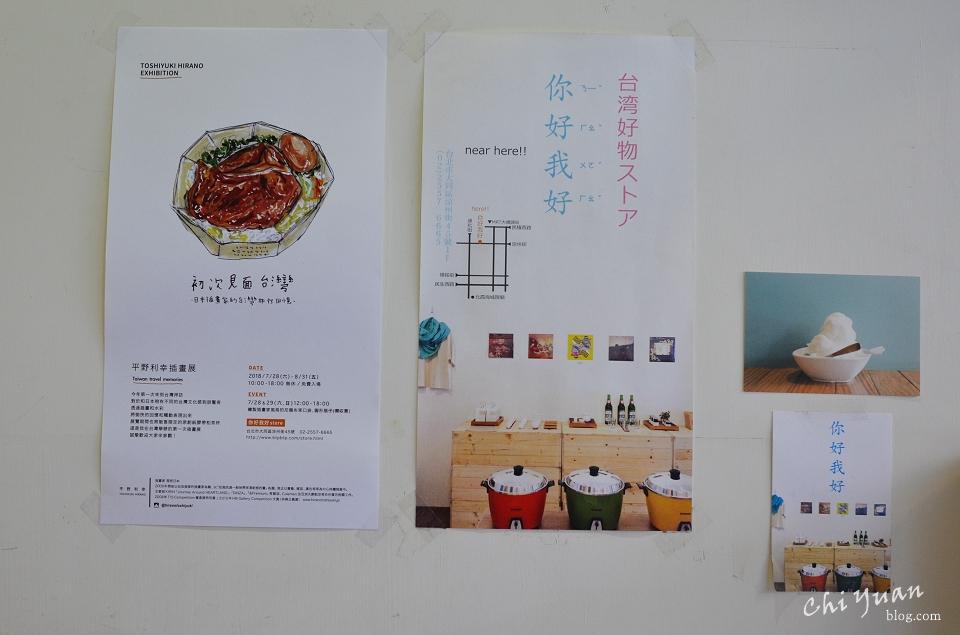 夏樹甜品06.JPG