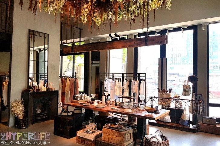 43606991661 9150f4bc74 c - 集合服飾店與咖啡廳的古董時尚風格小店-KiiTO KiiTO cafe,闆娘可是大有來頭呦~