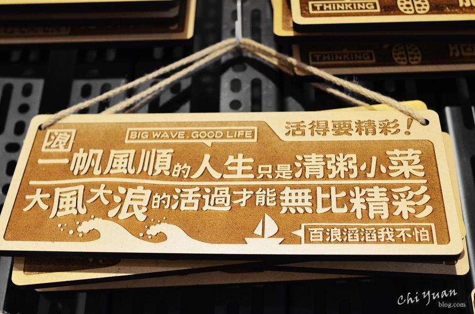 蛙咖啡永樂店10.JPG