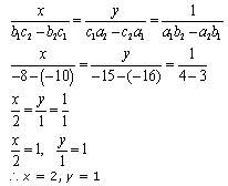 NCERT Solutions for Class 10 Maths Chapter 3 Pair of Linear Equations in Two Variables 63