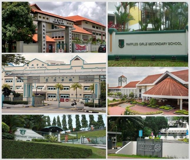 schools near jadescape