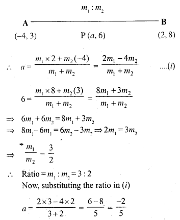 Selina Concise Mathematics Class 10 ICSE Solutions Chapter 13 Section and Mid-Point Formula Ex 13A 5