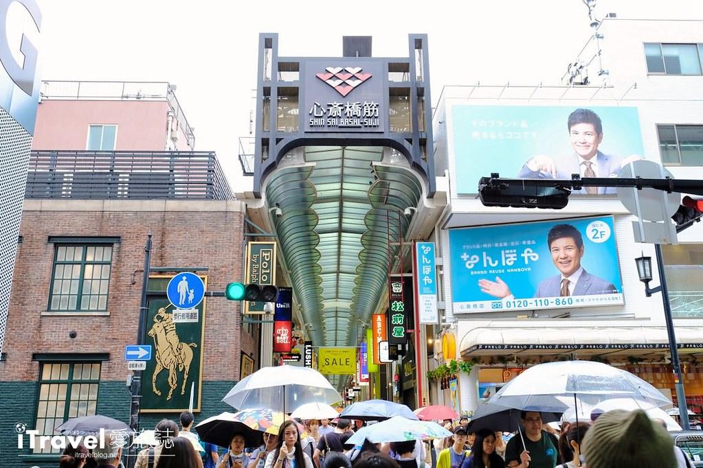 Shinsaibashi 7