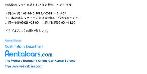 Rentalcars_com3