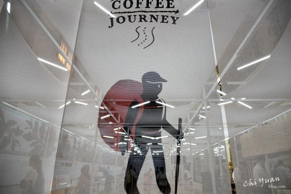 星巴克咖啡旅程特展04.JPG