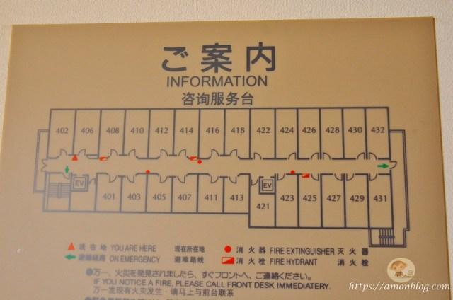 Route INN河口湖-45
