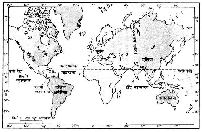 NCERT Solutions for Class 6 Social Science Geography