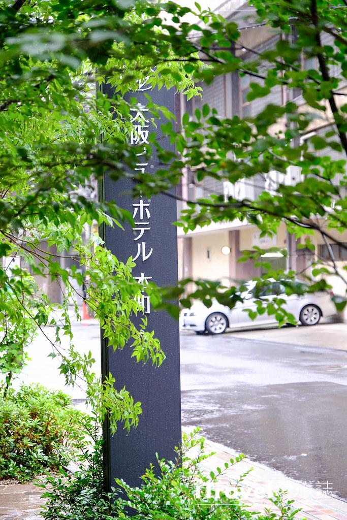 本町大阪景觀飯店 Osaka View Hotel Honmachi (3)