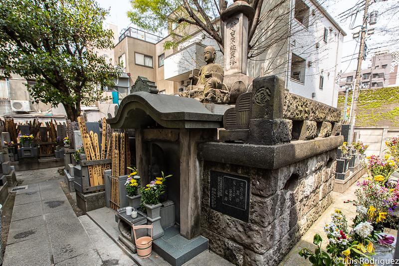 Monumento a las mujeres de Yoshiwara