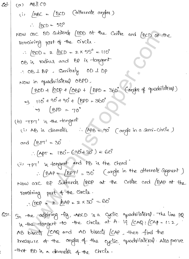 ml-aggarwal-icse-solutions-for-class-10-maths-chapter-16-circles-96