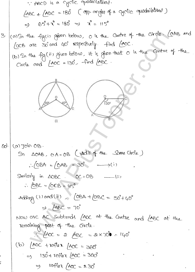 ml-aggarwal-icse-solutions-for-class-10-maths-chapter-16-circles-26