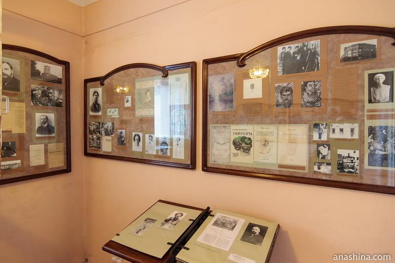 Экспозиция, посвященная семье Рябушинских, особняк Рябушинского, Москва