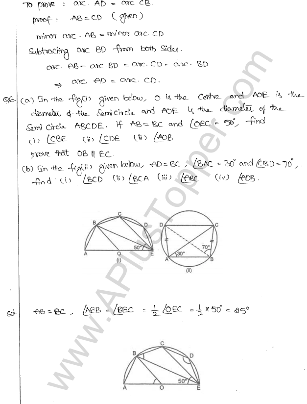 ml-aggarwal-icse-solutions-for-class-10-maths-chapter-16-circles-71
