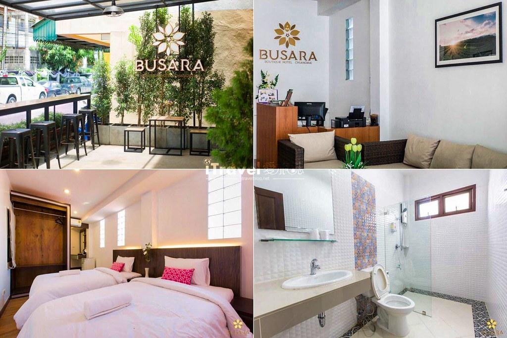 Busara Chiangmai Hotel