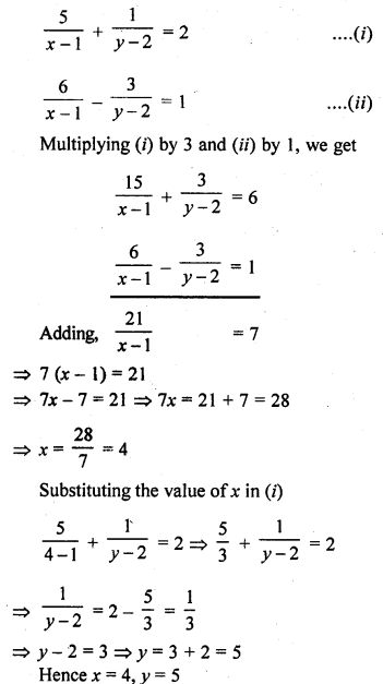 rd-sharma-class-10-solutions-chapter-3-pair-of-linear-equations-in-two-variables-ex-3-3-39.1