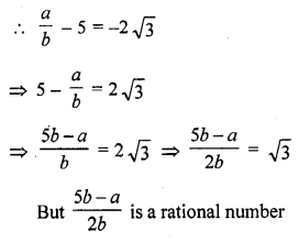 rd-sharma-class-10-solutions-chapter-1-real-numbers-ex-1-5-6