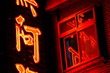 Lust-4-Life lustforlife travel blog reiseblog taiwan taipei taipeh-6