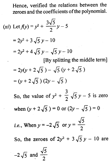 rd-sharma-class-10-solutions-chapter-2-polynomials-ex-2-1-1.15