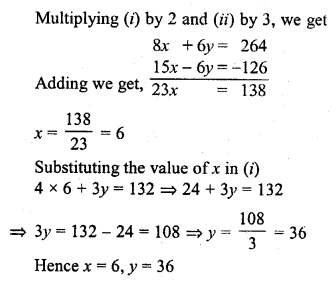 rd-sharma-class-10-solutions-chapter-3-pair-of-linear-equations-in-two-variables-ex-3-3-7.1