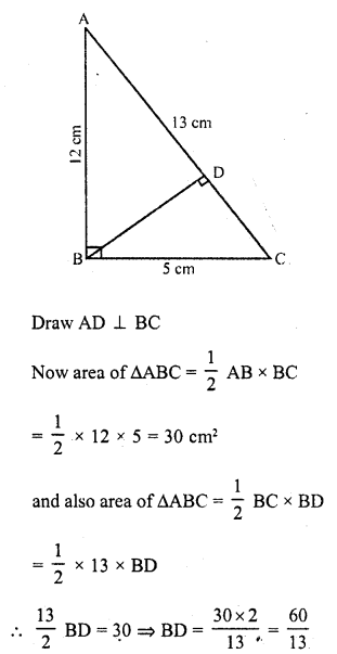 rd-sharma-class-10-solutions-chapter-7-triangles-ex-7-7-10
