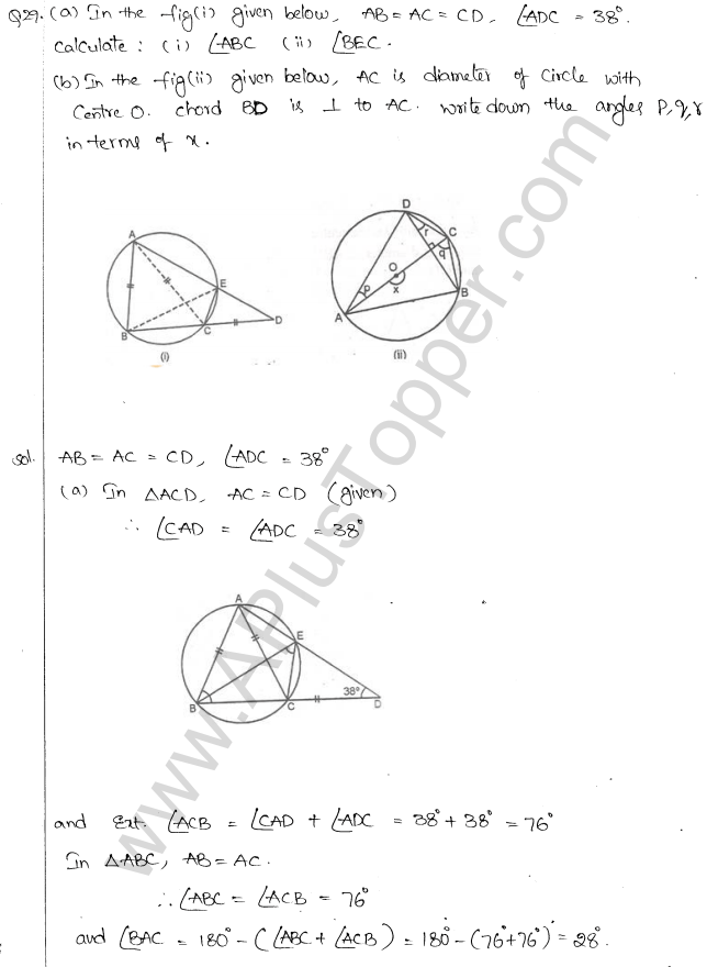 ml-aggarwal-icse-solutions-for-class-10-maths-chapter-16-circles-61