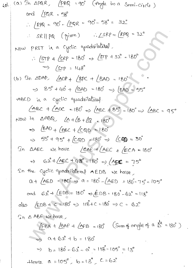 ml-aggarwal-icse-solutions-for-class-10-maths-chapter-16-circles-42