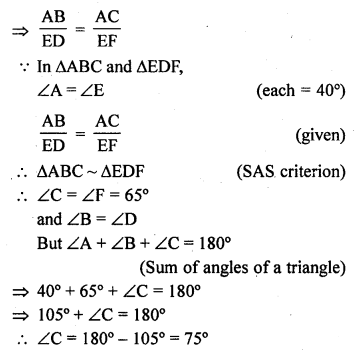 rd-sharma-class-10-solutions-chapter-7-triangles-mcqs-10.1