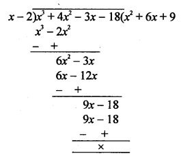 rs-aggarwal-class-10-solutions-chapter-2-polynomials-test-yourself-9