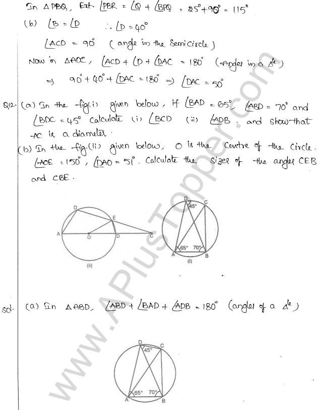 ml-aggarwal-icse-solutions-for-class-10-maths-chapter-16-circles-36