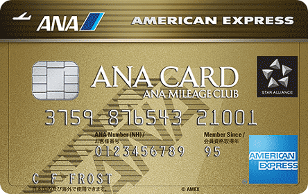 ANA AmericanExpress Gold Card