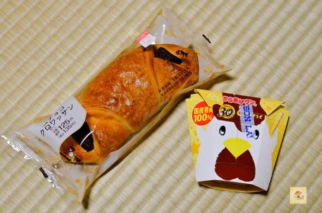 一富士莊-12