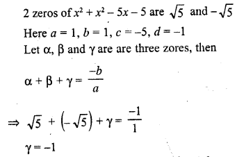 rd-sharma-class-10-solutions-chapter-2-polynomials-mcqs-22