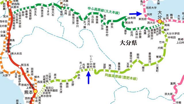 [JR九州列車]阿蘇JR鐵路交通整理(九州橫斷特急,阿蘇男孩號) @ 來一球叭噗日本自助攻略 :: 痞客邦