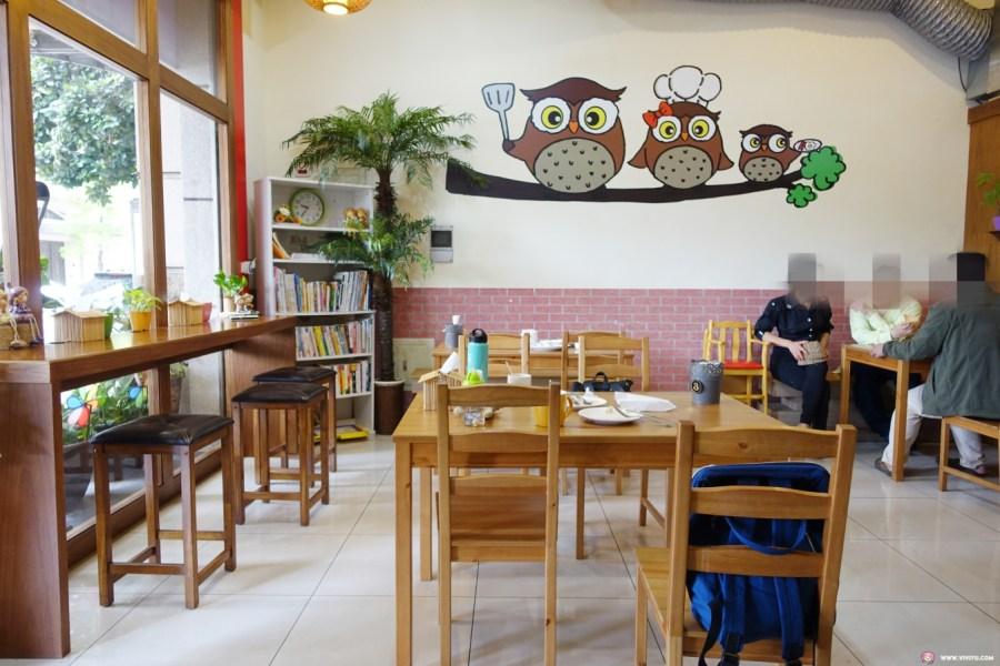 八德大潤發,八德美食,南瓜豆漿,味刀削肉燥麵,幸福套餐,桃園美食,美式咖啡,麥田菜園早午餐 @VIVIYU小世界