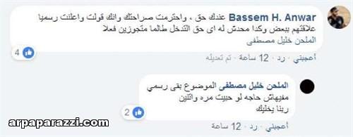 تاكيد زواج عمرو دياب و دينا الشربيني (2)